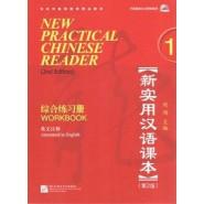 New Practical Chinese Reader :Workbook :v. 1