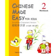Chinese Made Easy for Kids: Simplified Characters Version :Book 2 :Workbook