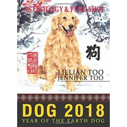 FORTUNE & FENG SHUI 2018 : DOG