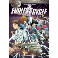 X-VENTURE UNEXPLAINED FILE:ENDLESS CYCLE