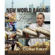 New World Baking :My Time in Shanghai