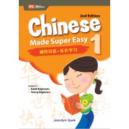 CHINESE MADE SUPER EASY 1