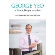 George Yeo On Bonsai, Banyan And The Tao