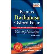 Kamus Dwibahasa Oxford Fajar :English-Bahasa Malaysia/Bahasa Malaysia-English