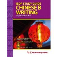 Ibdp Study Guide Chinese B Writing