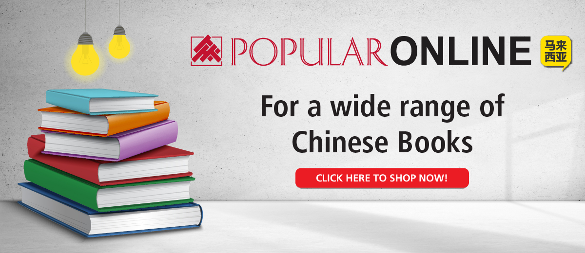Popular Online Your Trusted Bookstore